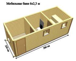 Мобильная Баня - Бытовка 6х2,3м